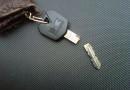 Kunci Patah